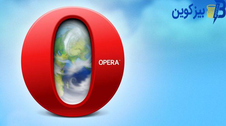 اپرا اولین مرورگر شناخته شدهای خواهد بود که از وبسایتهای غیرمتمرکز پشتیبانی میکند