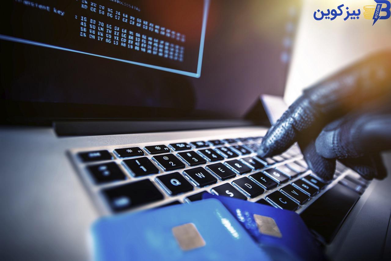 bitcoin QR code hack کلاهبرداری جدید با استفاده از QR کد بیت کوین