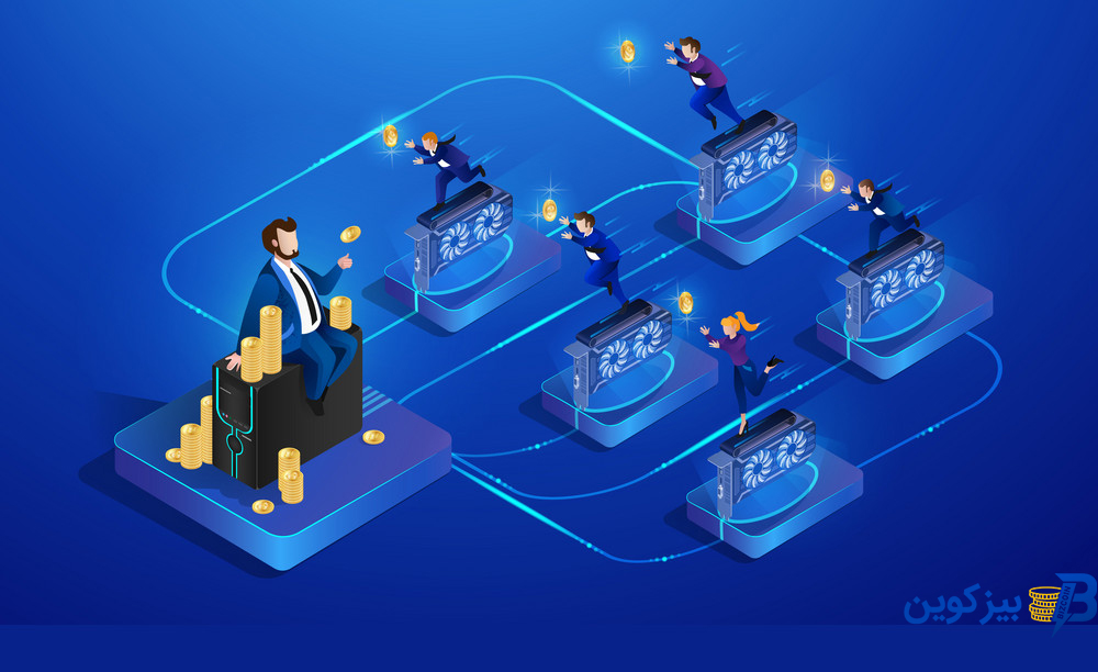 mining crypto currency 3 انواع روش های استخراج ارز دیجیتال
