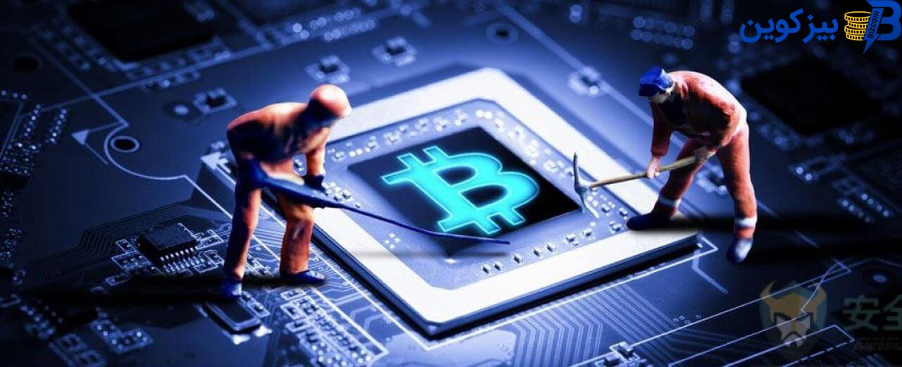 mining crypto currency انواع روش های استخراج ارز دیجیتال