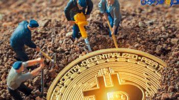 ماینینگ (Mining) یا استخراج ارز دیجیتال چیست؟