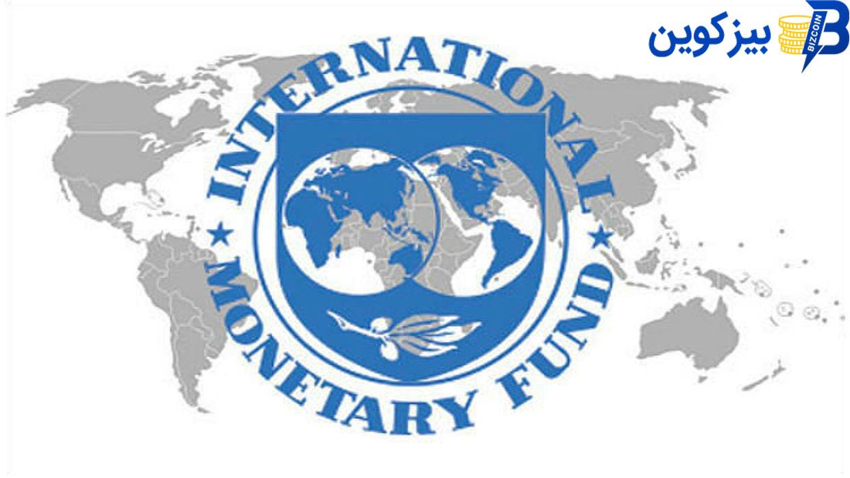 w1240 p16x9 Sans titre 1 48 رئیس صندوق بینالمللی پول از آغاز رکود اقتصادی در جهان خبر داد