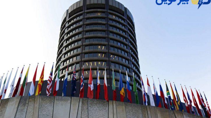 بانک تسویه حساب های بین المللی (BIS) خواستار ایجاد ارز دیجیتال ملی شد