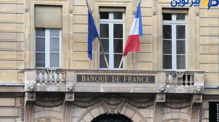 بانک مرکزی فرانسه کار خود را بر روی ارز دیجیتال ملی آغاز کرد
