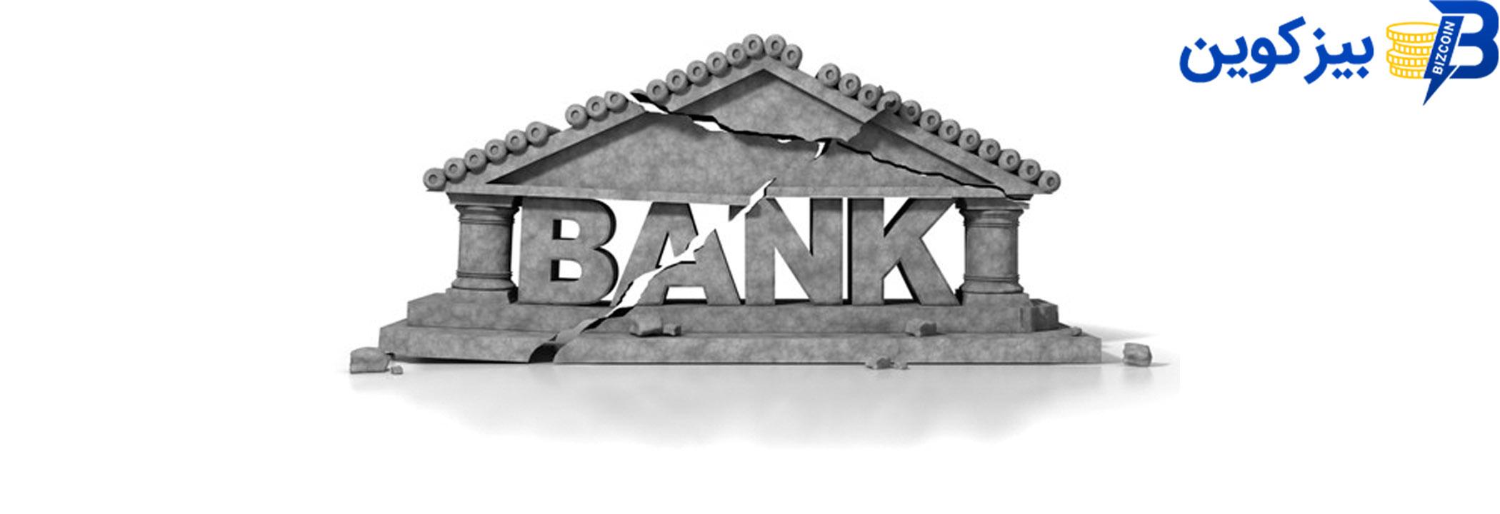 ویروس کرونا یک بانک آمریکایی را به تعطیل کرد!