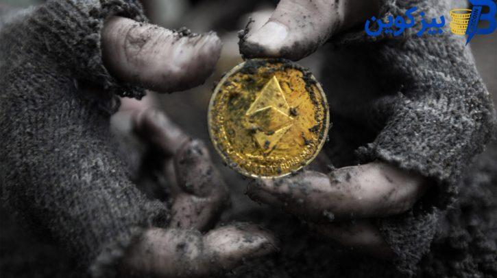 حدود ۸۳ درصد از سرمایه گذاران اتریوم در شرایط ضرر مالی قرار گرفته اند
