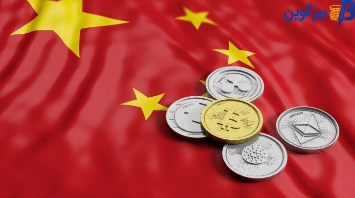 چین به کارمندان دولتی از ماه آینده ارز دیجیتال ملی پرداخت می کند!