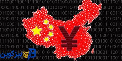 کشور چین در حال آزمایش رابط کاربری ارز دیجیتال ملی استکشور چین در حال آزمایش رابط کاربری ارز دیجیتال ملی است
