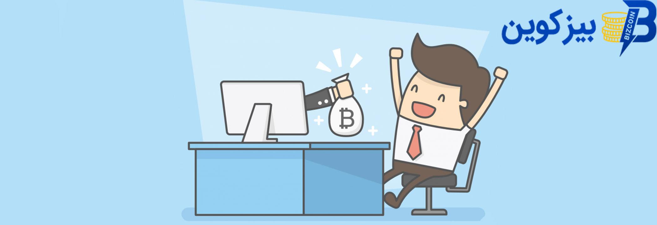 Cryptocurrency 1 روش های کسب درآمد از طریق ارزهای دیجیتال در زمان قرنطینه!