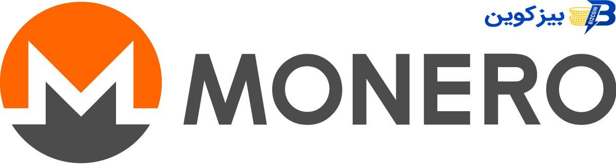 MoneroLogo آیا ساتوشی ناکاموتوی مرموز در روند توسعه ارز دیجیتال مونرو نقش داشته است؟