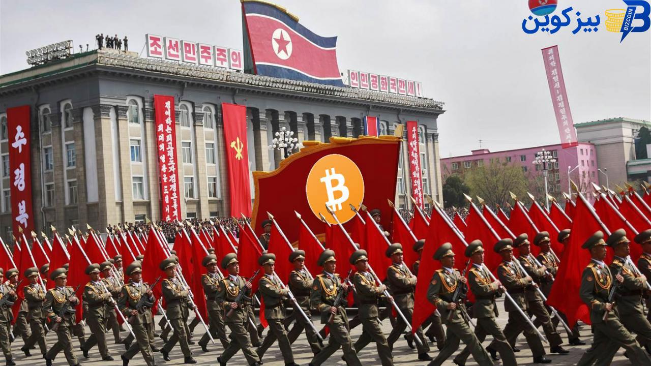 North Korean digital currency 1 دولت ایالات محتده آمریکا خواستار منع استفاده کره شمالی از ارزهای دیجیتال شد