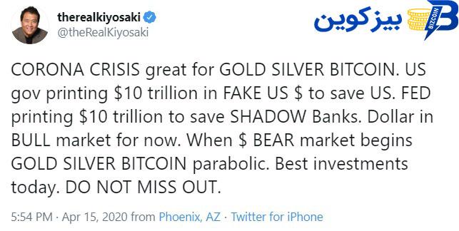 Twitter by Robert Kiyosaki دلیل این که رابرت کیوساکی خرید بیت کوین را به دیگران توصیه می کند چیست؟