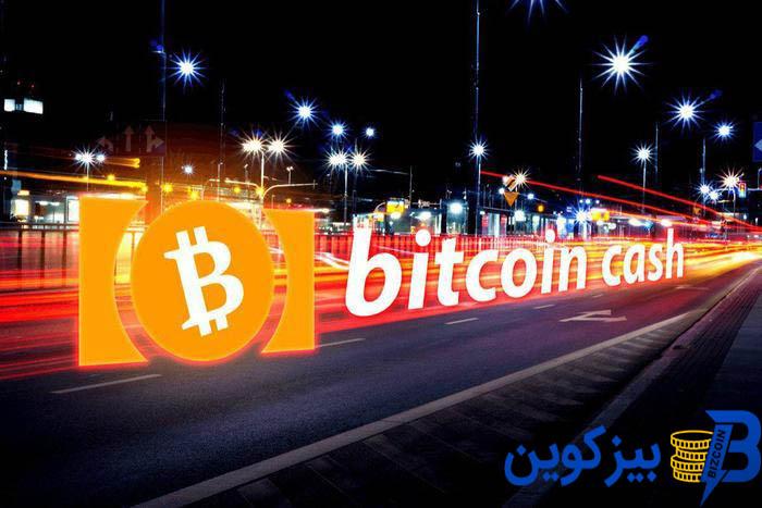 having bitcoin cash سقوط شدید هش ریت شبکه بیت کوین کش پس از هاوینگ