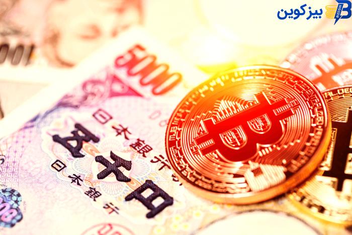 مقررات ژاپن در مورد رمز ارزها احتمالاً به رشد بازار کمک می کند