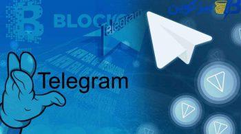تلگرام بزودی سیستم عامل بلاک چین خود را برای موبایل عرضه می کند