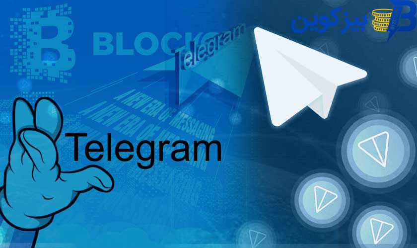 telegram blockchain تلگرام بزودی سیستم عامل بلاک چین خود را برای موبایل عرضه می کند