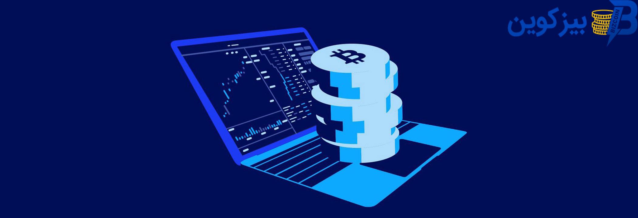 trading روش های کسب درآمد از طریق ارزهای دیجیتال در زمان قرنطینه!