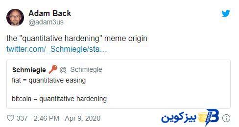 twitt adam back با فرا رسیدن هاوینگ بیت کوین سرمایه گذاران سازمانی به بیت کوین روی می آورند؟