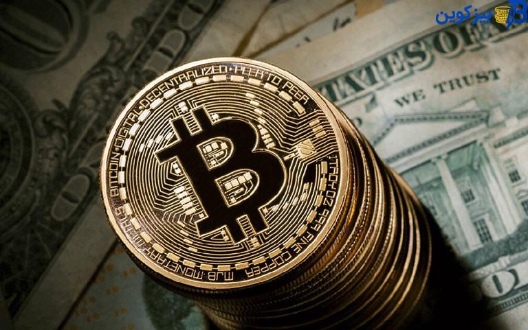 buy bitcoin 2 روش های کاربردی خرید بیت کوین