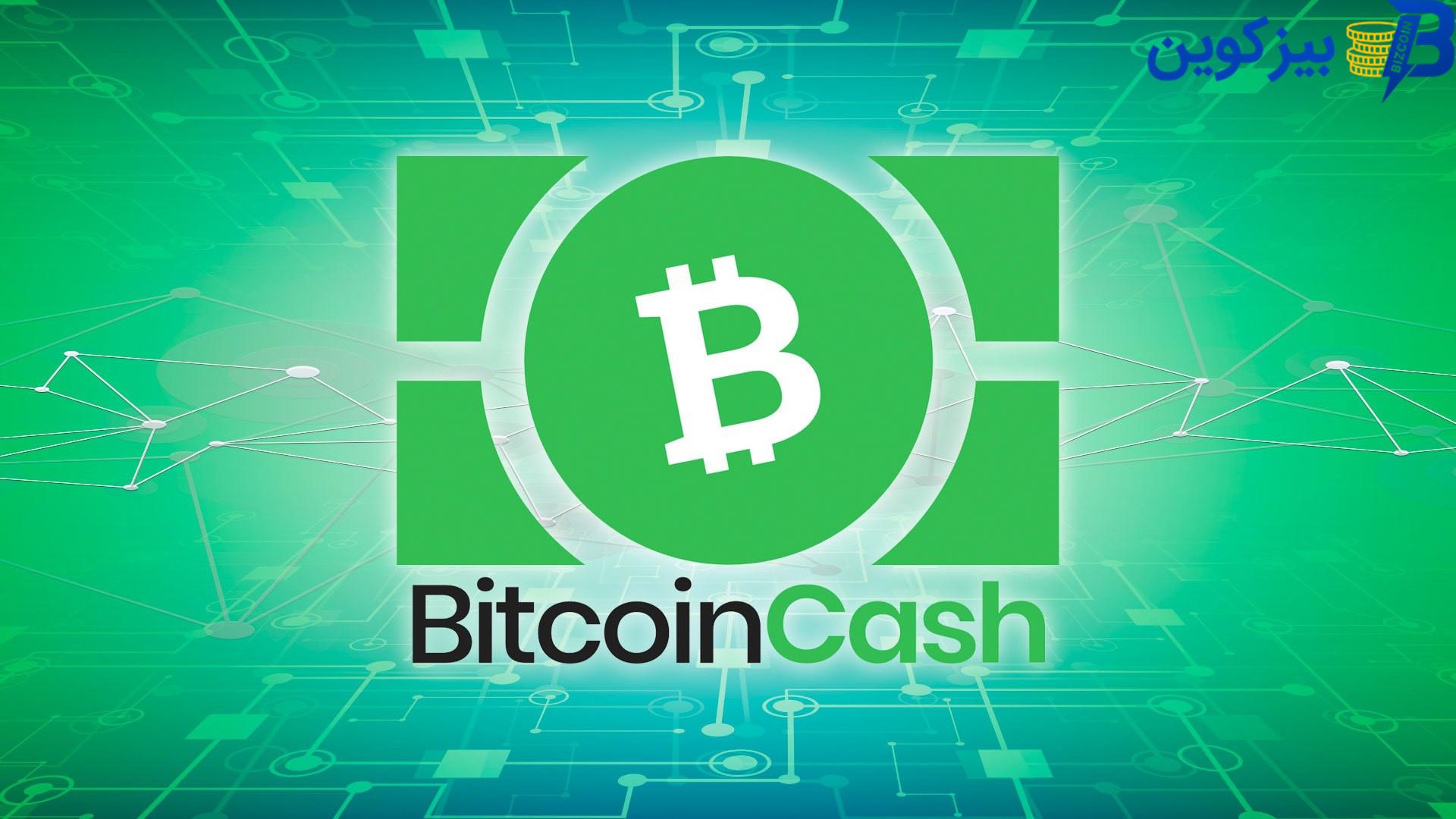 buy bitcoin cash 3 بررسی آسان ترین روش خرید بیت کوین کش