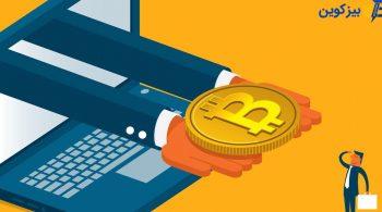 خرید و فروش ارز دیجیتال در بازار کشور