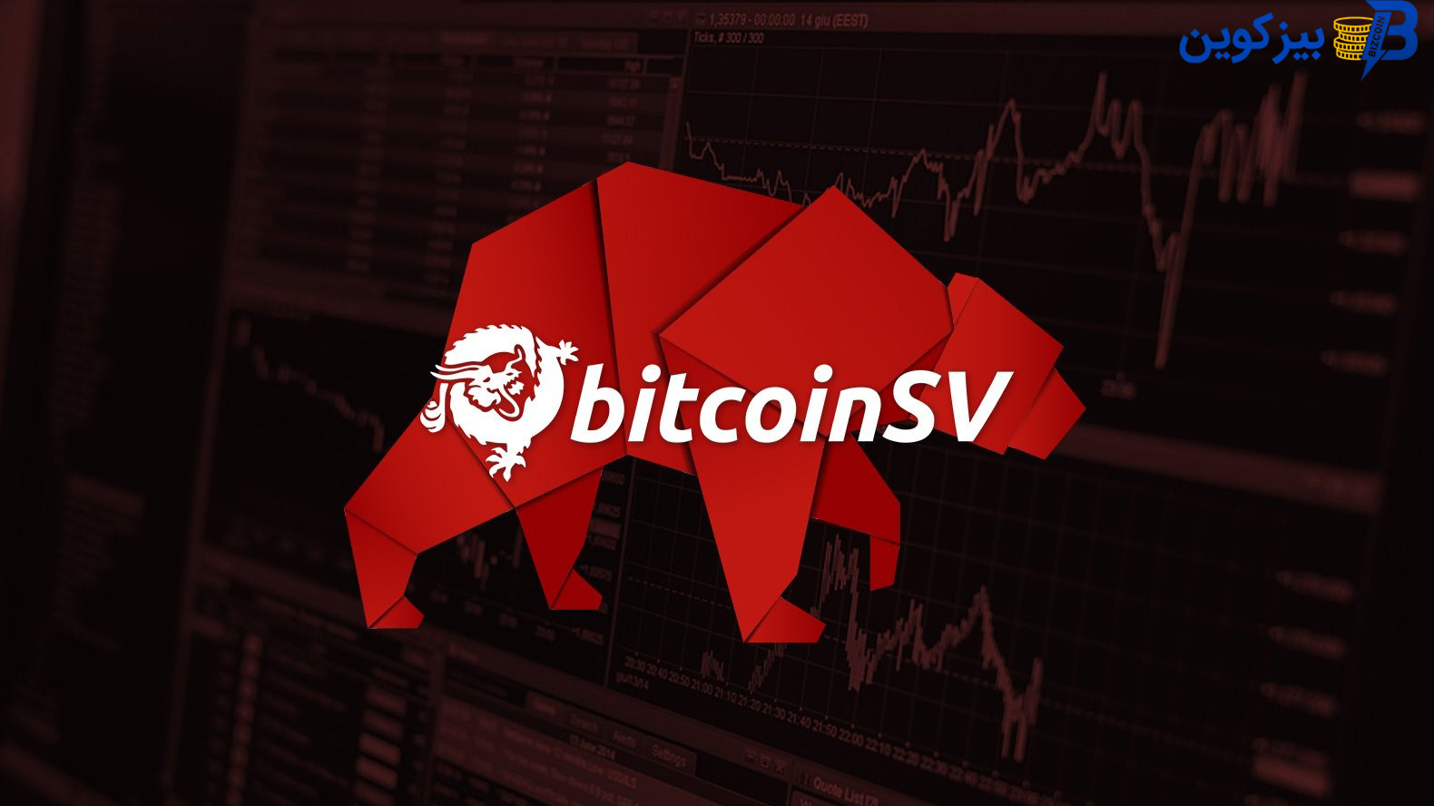 sell bitcoin sv 2 آشنایی با روش فروش بیت کوین اس وی (bitcoin sv)