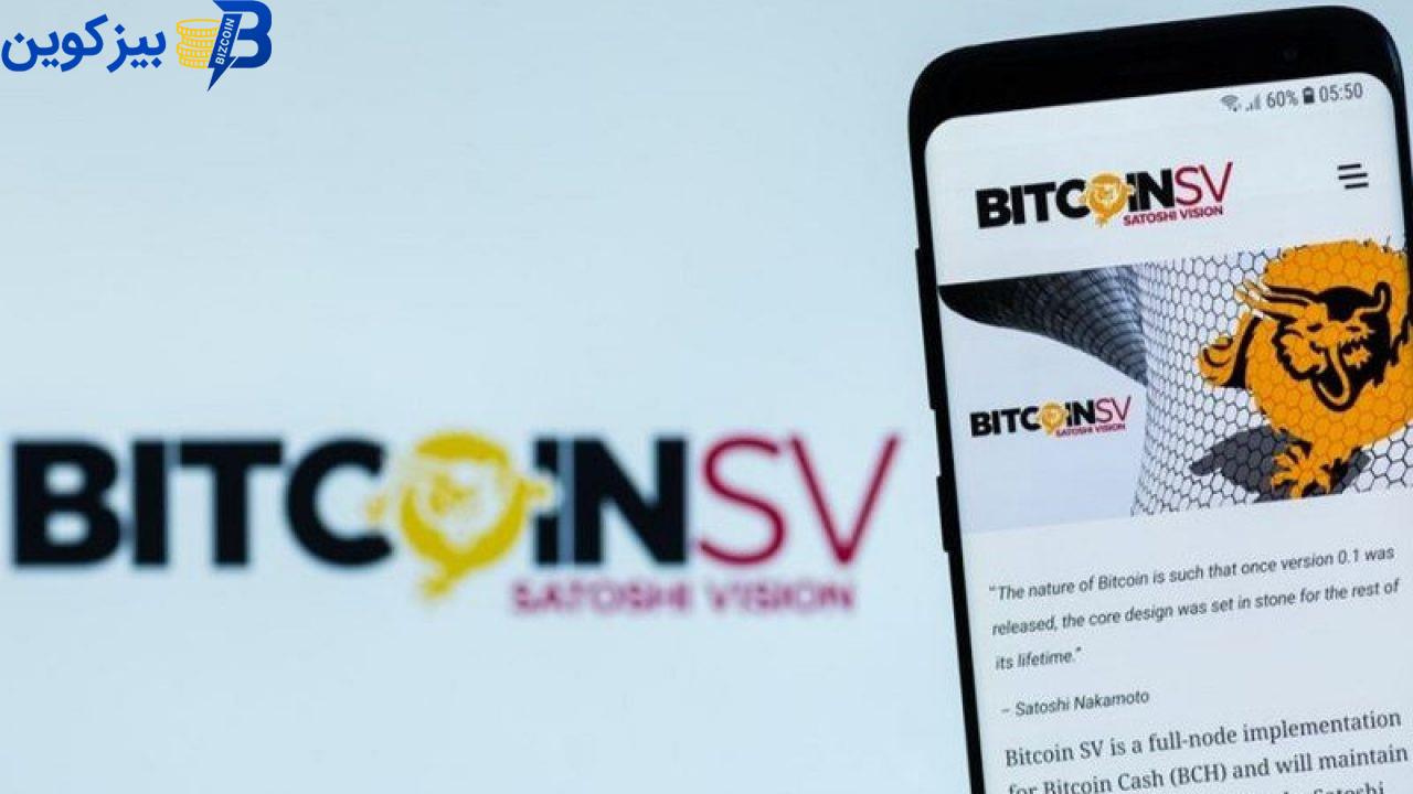 sell bitcoin sv 3 آشنایی با روش فروش بیت کوین اس وی (bitcoin sv)