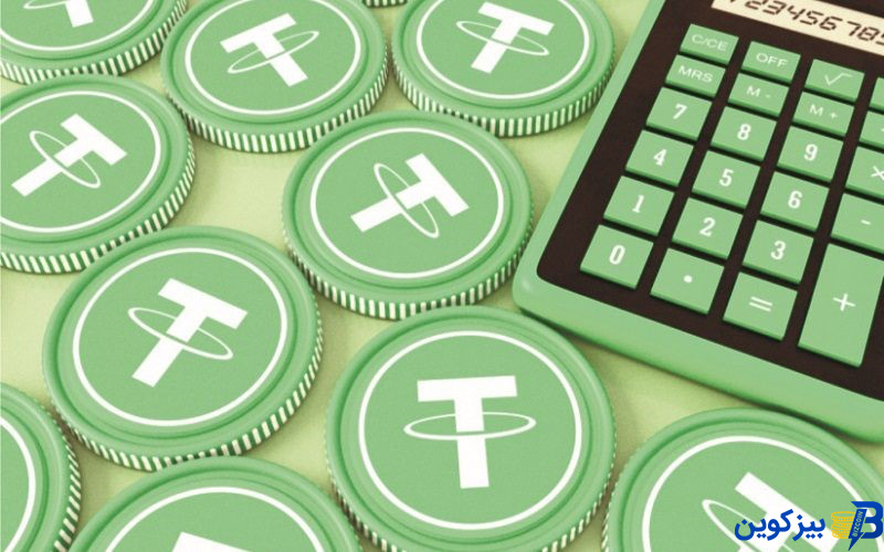sell tether 3 فروش تتر در دنیای ارز دیجیتال چگونه انجام می شود؟