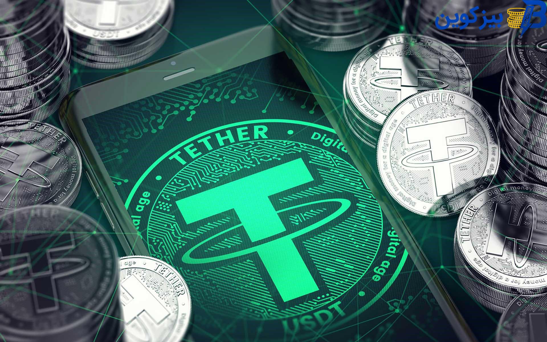 sell tether فروش تتر در دنیای ارز دیجیتال چگونه انجام می شود؟