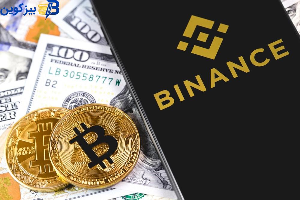 binance 2 روش های خرید بایننس کوین