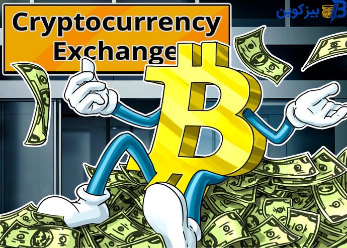 bitcoin price 3 قیمت بیت کوین در بازار جهانی چقدر است؟
