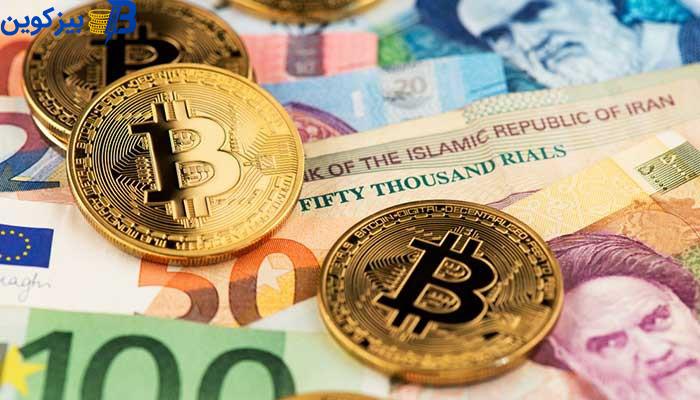 buy bitcoin 3 آنچه باید از خرید و فروش بیت کوین با ریال دانست