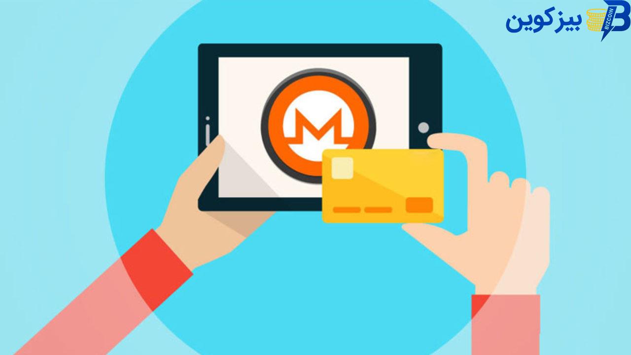 monero 3 رمز ارز مونرو چیست و چه ویژگی هایی دارد؟