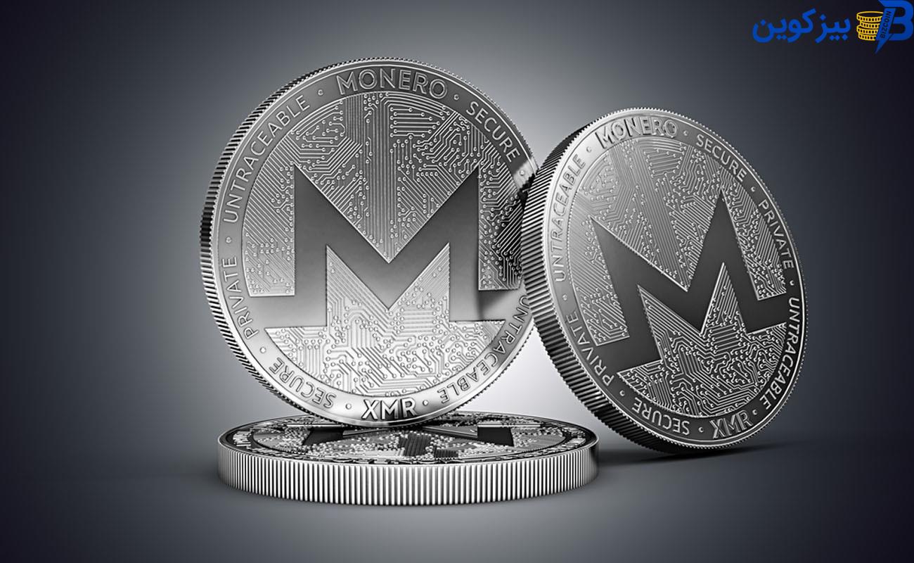 monero 6 رمز ارز مونرو چیست و چه ویژگی هایی دارد؟