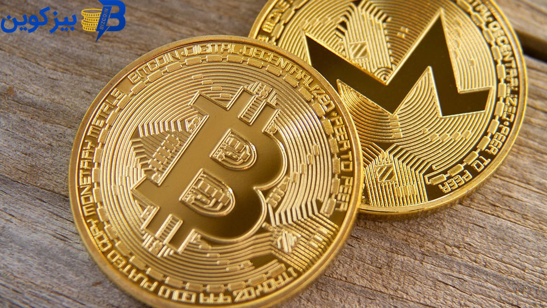 monero 8 رمز ارز مونرو چیست و چه ویژگی هایی دارد؟
