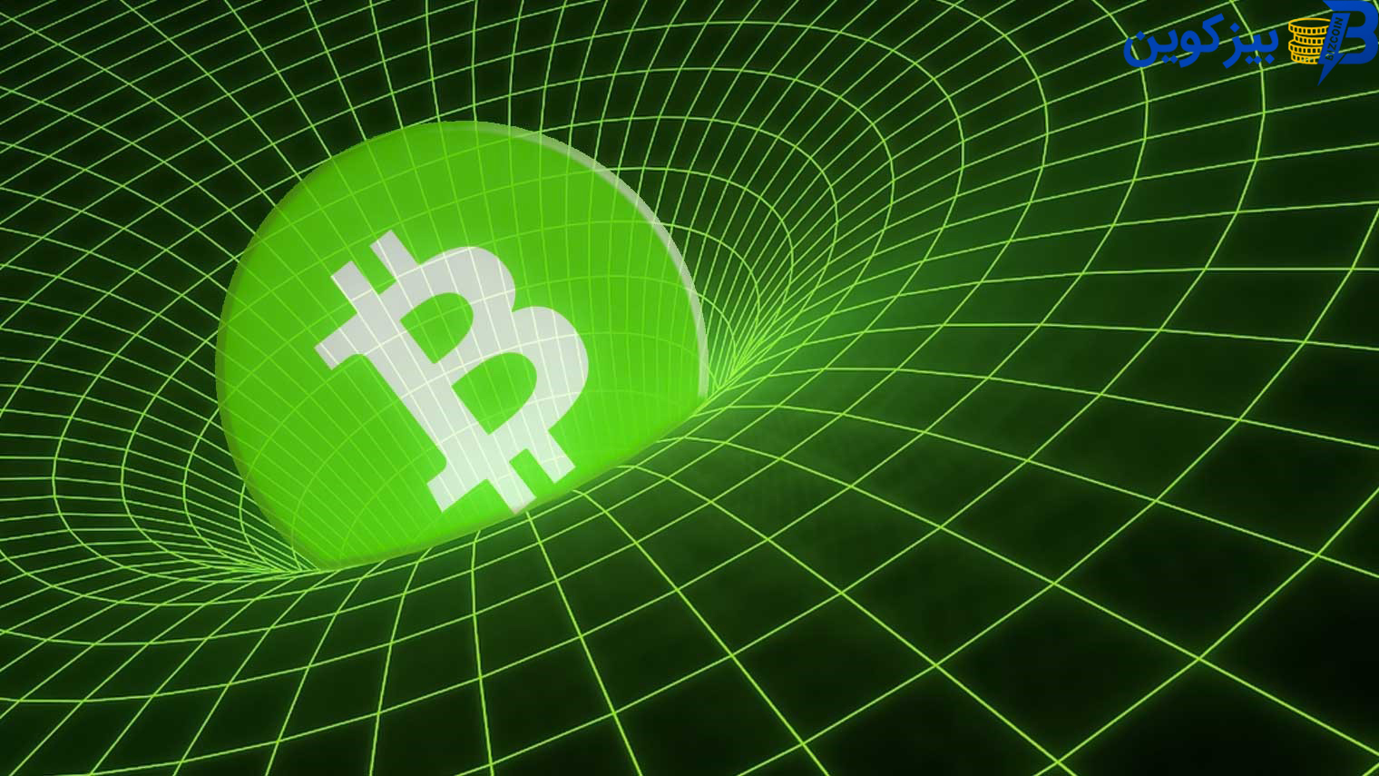 pre sale bitcoin 2 آیا پیش فروش بیت کوین یک دروغ بزرگ است؟