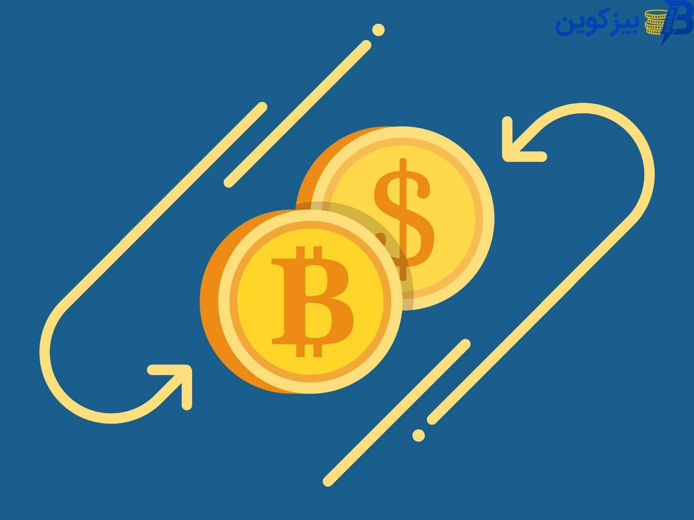 pre sale bitcoin 4 آیا پیش فروش بیت کوین یک دروغ بزرگ است؟
