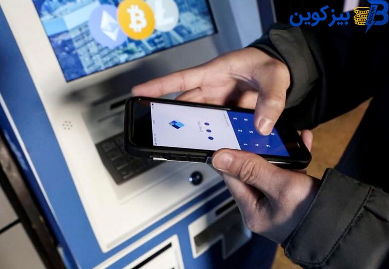 sell bitcoin 5 نحوه فروش بیت کوین