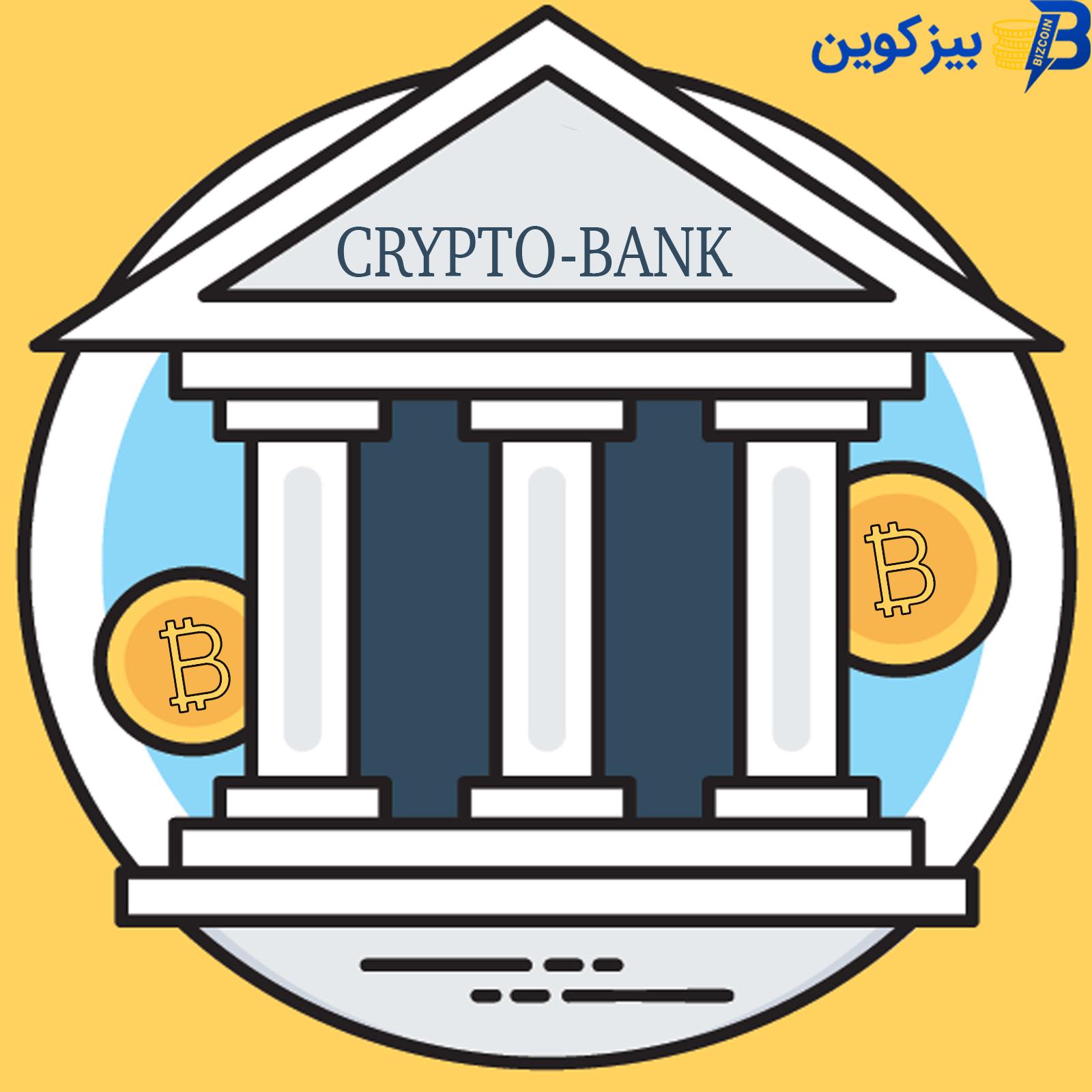 bank cryptocurrency مدیر عامل مورگان کریک می گوید ، جامعه بی بانک به دلیل رمزنگاری اجتناب ناپذیر است