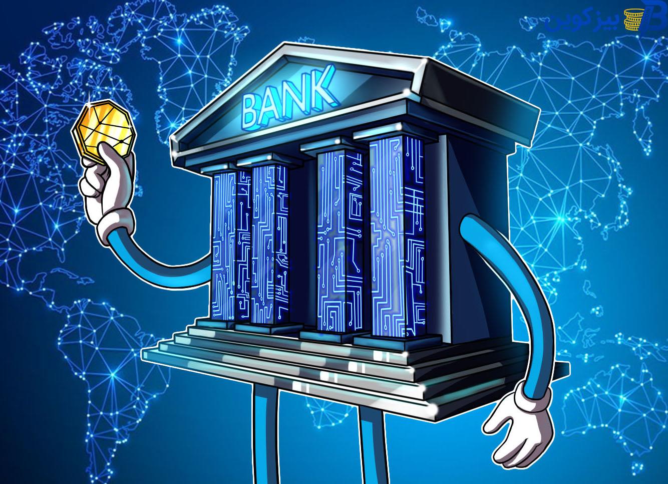 crypto bank بانک مرکزی باهاما می خواهد دلار شن و ماسه دیجیتالی خود را جهانی کند