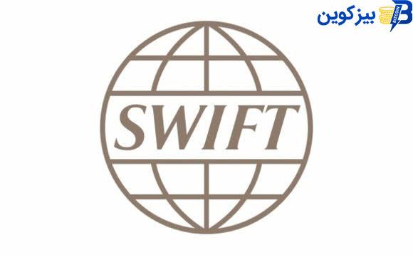 swift خرید و فروش ارز دیجیتال