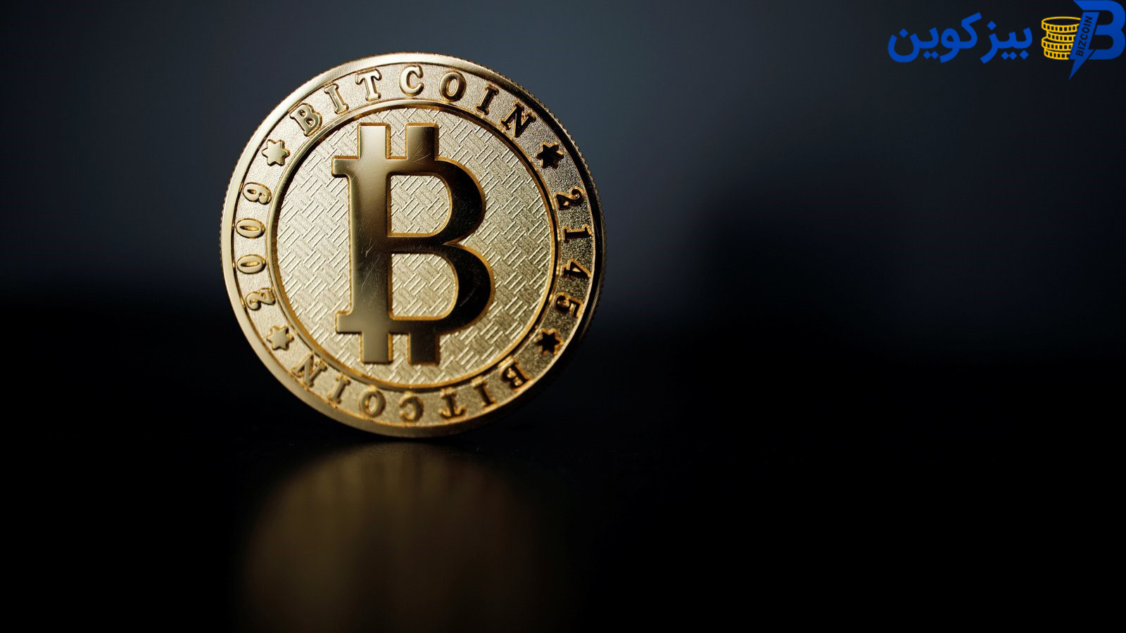 buy bitcoin for invest 6 خرید بیت کوین برای سرمایه گذاری به چه صورت است؟